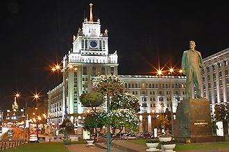 Tverskaya Ulitsa in Moscow